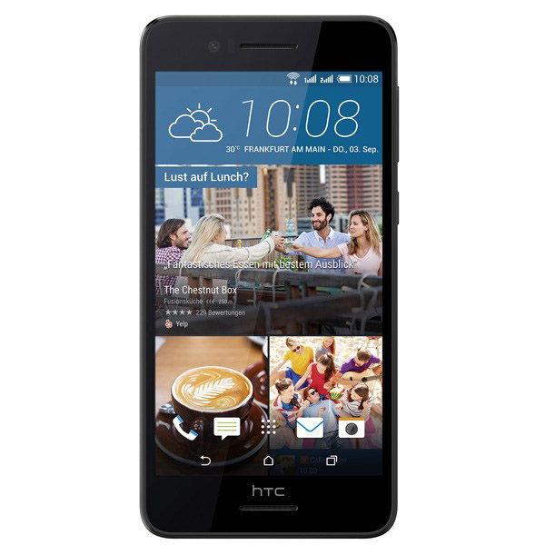 قیمت گوشی موبایل HTC Desire 728
