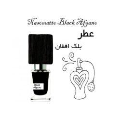 عطر بلک افغان Nasomatto black afghan