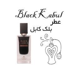 عطر بلک کابل Black Kabul