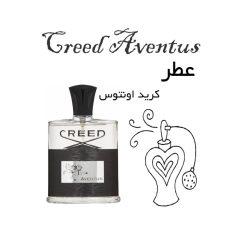 عطر کرید اونتوس Creed Aventus