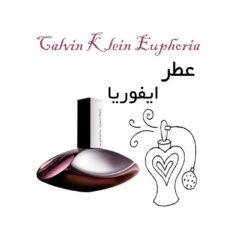 عطر ایفوریا Calvin Klein Euphoria