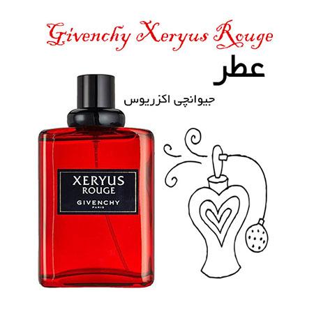 عطر گرمی اگزریوس جیوانچی Givenchy Xeryus