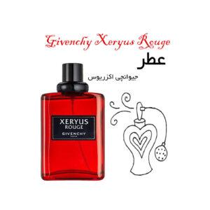 عطر اگزریوس جیوانچی Givenchy Xeryus