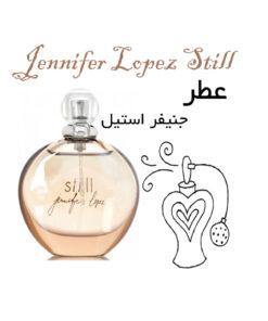 عطر جنیفر لوپز استیل Jennifer Lopez Still
