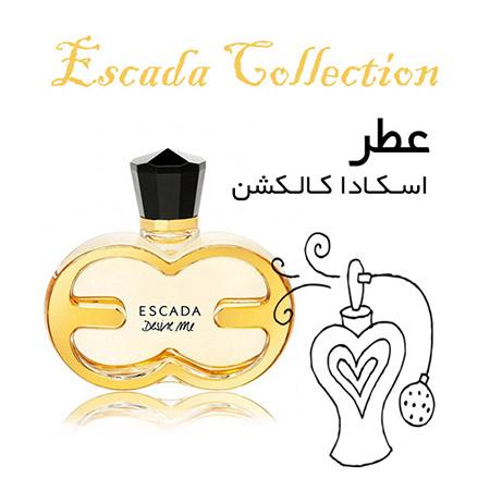 عطر گرمی اسکادا کالکشن Escada Collection