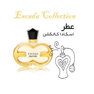 عطر اسکادا کالکشن Escada Collection