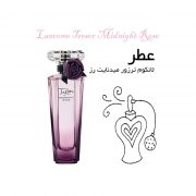 عطر لانکوم ترزور میدنایت رز Lancome Tresor Midnight Rose