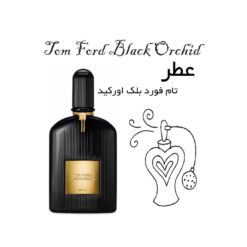 عطر تام فورد بلک اورکید Tom Ford Black Orchid