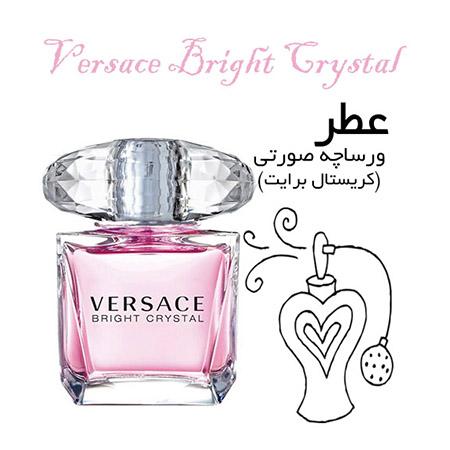 عطر گرمی ورساچه برایت کریستال (صورتی) Versace Bright Crystal