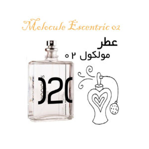 عطر مولکول Molocule Escentric 02
