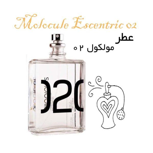 عطر گرمی مولکول Molocule Escentric 02