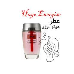 عطر هوگو انرژی Hugo Boss Hugo Energise