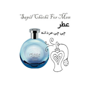 عطر چی چی مردانه Chichi For Men