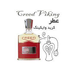 عطر کرید وایکینگ Creed Viking