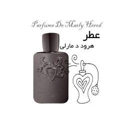 عطر هرود د مارلی Parfums de Marly Herod