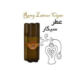 عطر سیگار Remy Latour Cigar