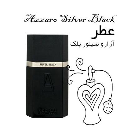 عطر گرمی آزارو سیلور بلک Azzaro Silver Black