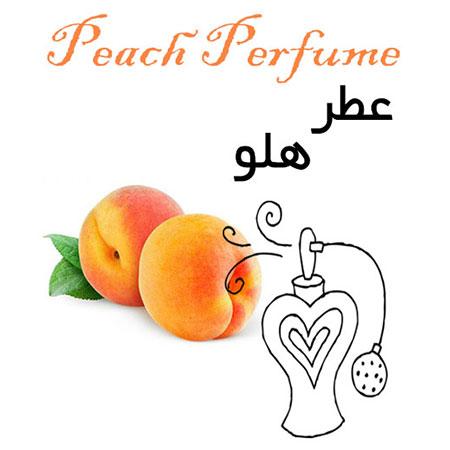 عطر گرمی هلو Peach Perfume