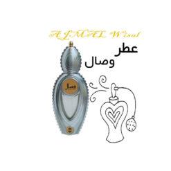 عطر وصال Ajmal Wisal
