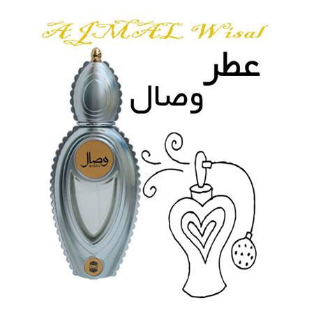 عطر گرمی وصال Ajmal Wisal