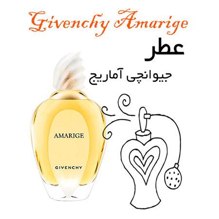 عطر گرمی جیوانچی آماریج Givenchy Amarige
