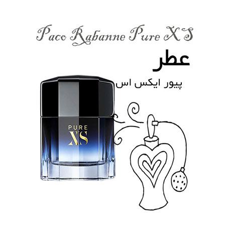 عطر گرمی پیور ایکس اس Paco Rabanne Pure XS