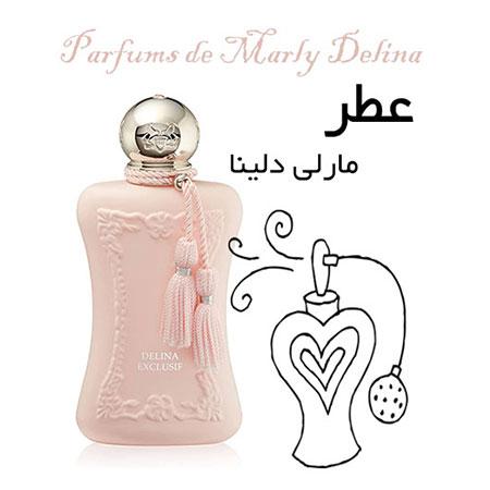 عطر گرمی مارلی دلینا Parfums de Marly Delina