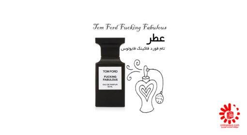 عطر گرمی تام فورد فا.کینگ فابولوس