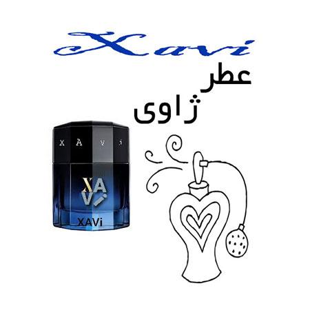 عطر ژاوی Xavi Perfume